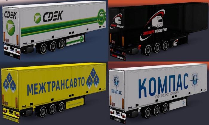 Pack de Cargas Russas Para V.1.30.X - ETS2