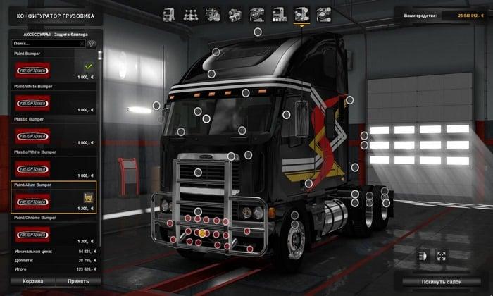 Caminhão Freightliner Argosy V.2.4.1 Para V.1.33.X - ETS2