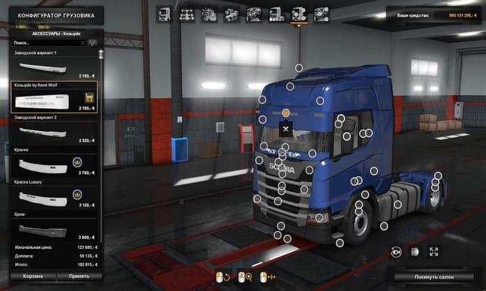 Mod Acessórios Scania R e S V.1.5 Para V.1.34.X - ETS2